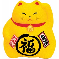 Fine Asianliving Japanse Lucky Cat Maneki Neko Geel - Money