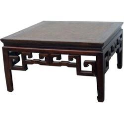 Fine Asianliving Vierkante Chinese Salontafel met Ingevlochten Bamboe