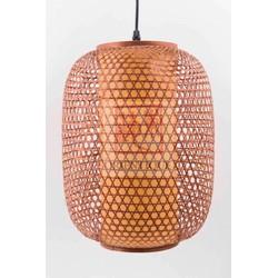 Fine Asianliving Fine Asianliving Japanse Hanglamp Bamboe Klein