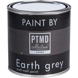 Paint Collection - 11.0 x 11.0 x 11.0 cm