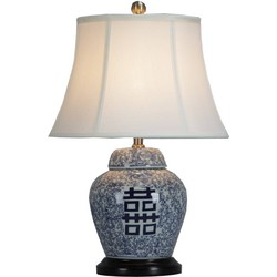 Fine Asianliving Fine Asianliving Oosterse Tafellamp Porselein Double Luck