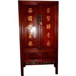 Fine Asianliving Chinese Bruidskast Handbeschilderde Karakters