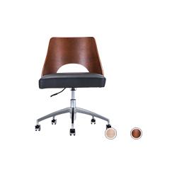 Hailey bureaustoel, walnoot en zwart